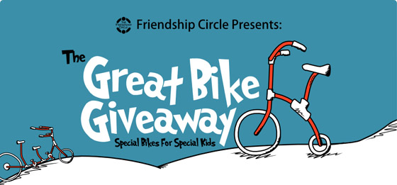 The Great Bike Giveaway